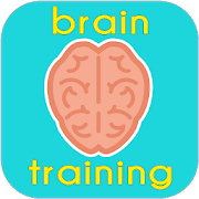 7 Best Free Brain Training Apps for Android in 2019 - How To